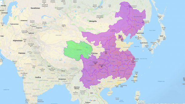 Qinghai, new province affected by ASF.